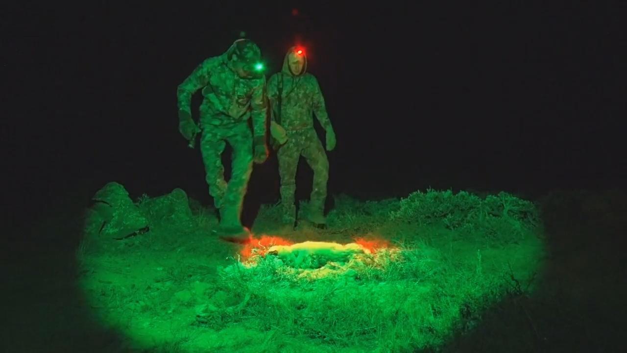 Coyote Hunting At Night